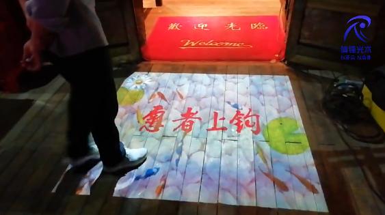 深圳全息投影